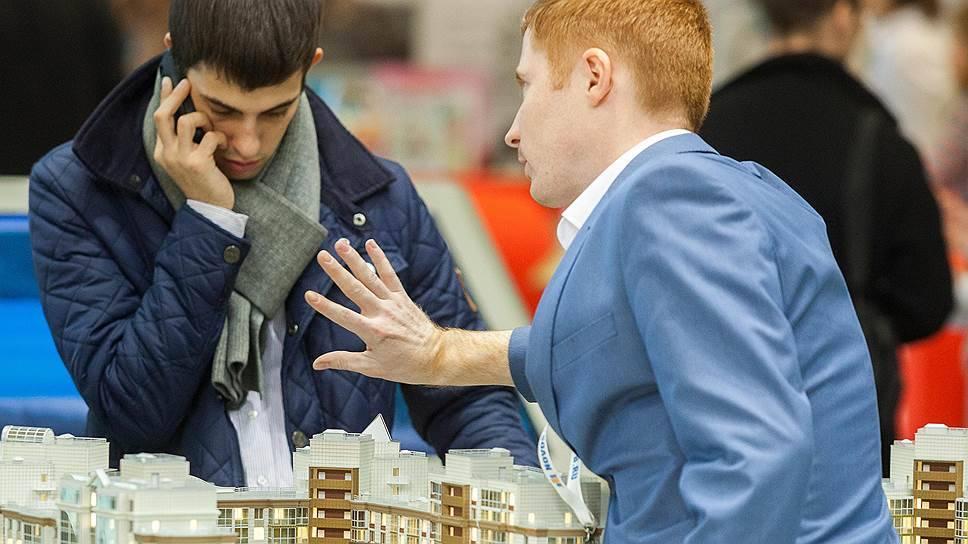 Банкротство физических лиц при ипотеке