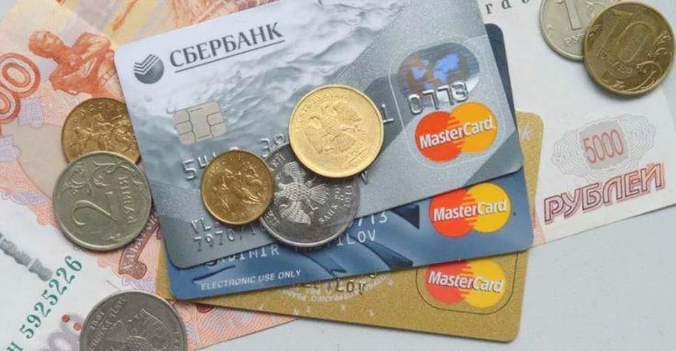 Упрощенная процедура банкротства физических лиц: в МФЦ с 1 сентября 2020