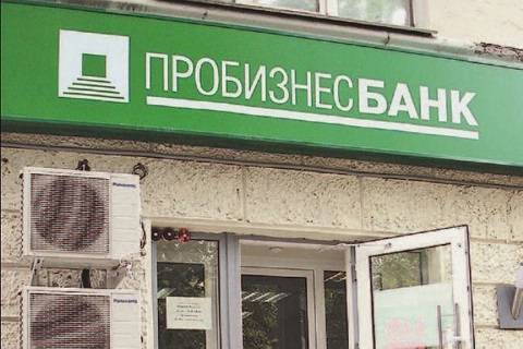 кредит под залог недвижимости в восточном экспресс банке отзывы