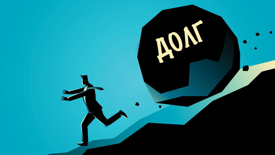 Как узнать долг по кредитному договору как закрыть кредитную карту кредит европа банк