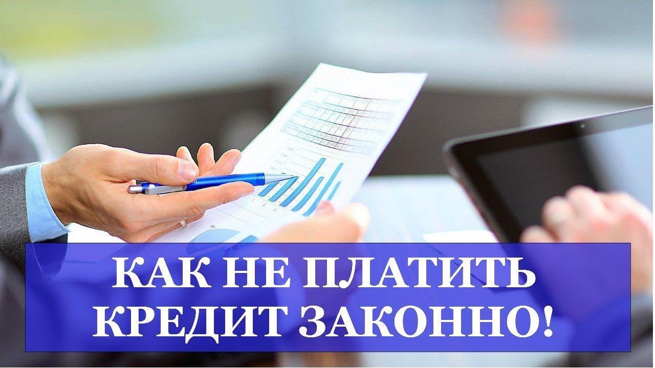 Почта банк кредит зарплатный