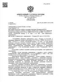 Кредит наличными в иркутске