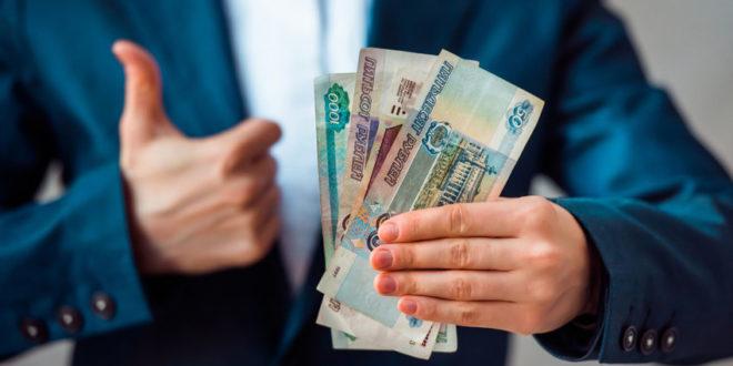 Закон о списании долгов в 2020 году: кому спишут кредиты?