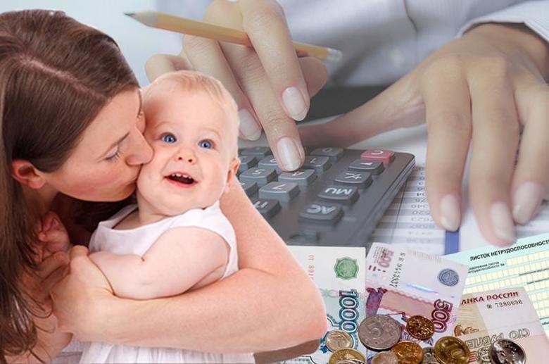 Материнский капитал при банкротстве физлица