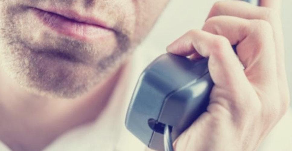 Коллекторы звонят по чужому долгу: способы защиты