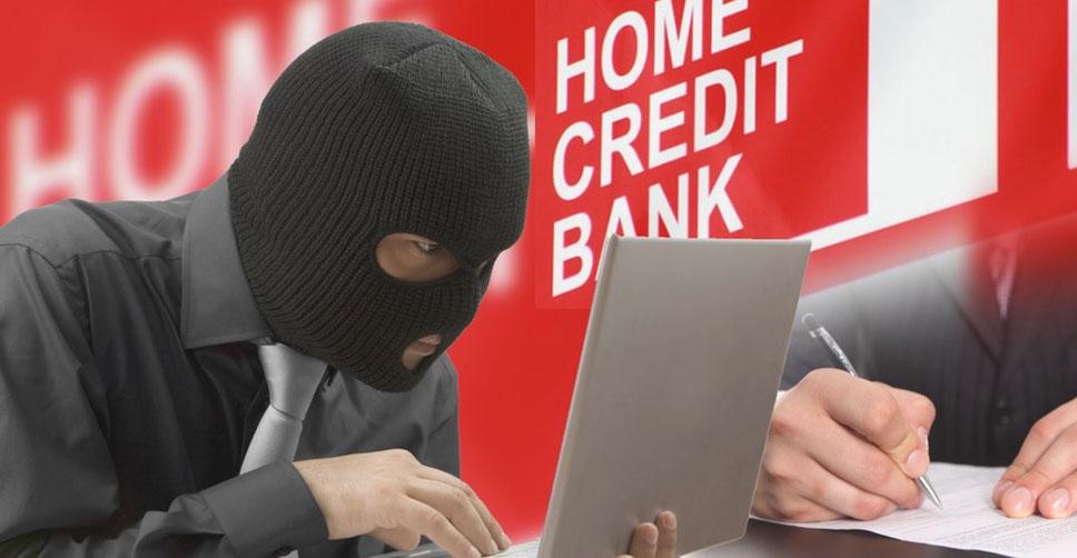 Мошенники оформили кредит — что делать?