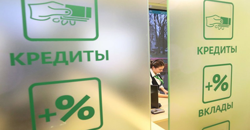 Как узнать, почему банки отказывают в кредите?